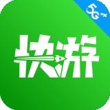 咪咕快游 v3.14.1.1
