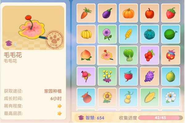 摩尔庄园南瓜糖蔬叶饮怎么获得 南瓜糖蔬叶饮食谱配方介绍