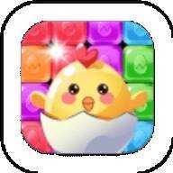 鸡蛋消消乐红包版 v1.0.3