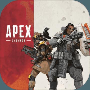 Apex英雄 v3.4
