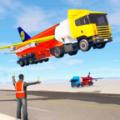 飞行油罐卡车模拟器 v3.7