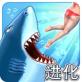 饥饿鲨世界 v2.1.9