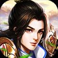 诛仙幻梦 v1.0.0