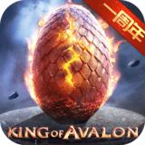阿瓦隆之王 v8.2.37