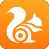 uc浏览器 v13.0.0.1080