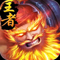 乱舞三国 v4.0.0