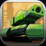 坦克大战:激光战争 v1.1.2