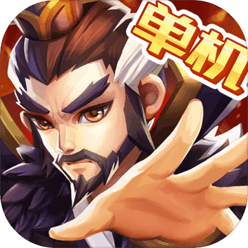 乱世曹操传 v2.0.68