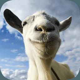山羊模拟器破解版 v2.1.9