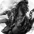 三国霸业群雄征战 v3.1.8