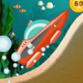 潜水艇爬坡 v1.4