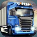 欧洲卡车模拟3