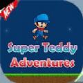 超级泰迪冒险 v1.0