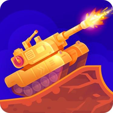 无敌坦克砰砰砰 v1.0.1