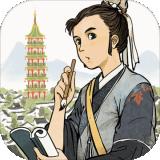 江南百景图 v1.2.3