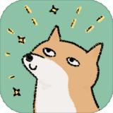狐里狐涂 v1.0.0