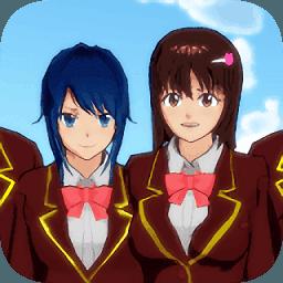 樱花学校 v1.035.04