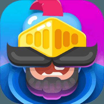皇室之战破解版 v1.0.0