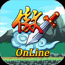 傲剑ol云中歌 v1.2.3
