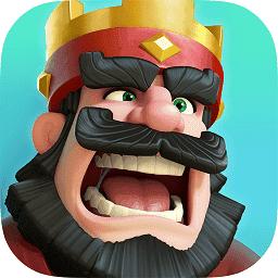 皇室战争昆仑版 v3.3.1