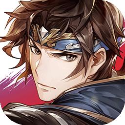 三国志幻想大陆最新版 v1.2.3