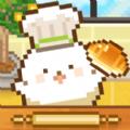妖精面包房破解版 v1.0.3