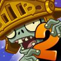 植物大战僵尸2复兴时代破解版 v2.5.3
