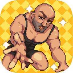 痛苦攀岩2联机版 v4.0.0