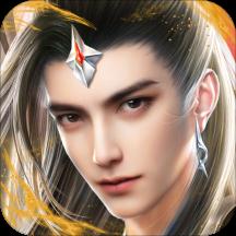 仙侠神域红包版 v1.0
