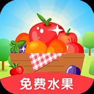 幸运果园红包版 v1.0.2