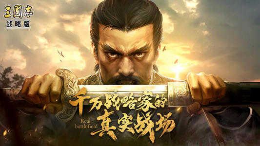 三国志战略版吴骑阵容推荐 最强吴骑阵容